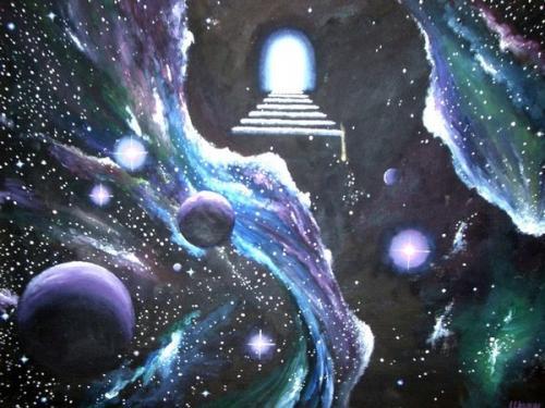 Космические измерения